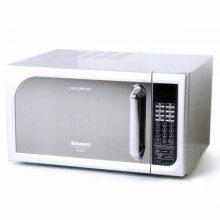 ماکروویو سولاردوم ۳۸ لیتری دلمونتی مدل DL710